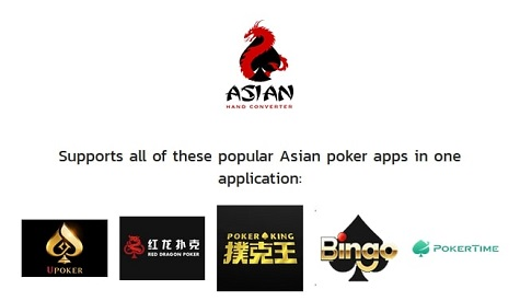 Asian Hand Converter finally supports PokerTime!